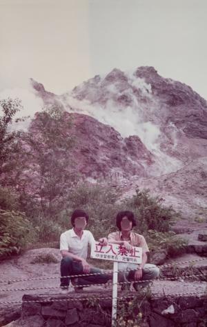 1978昭和新山