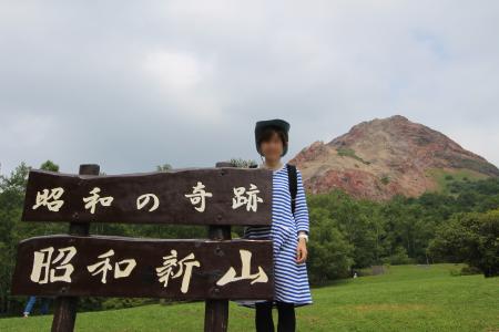 2018昭和新山
