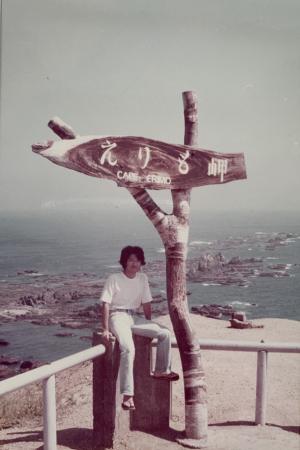 1978襟裳岬