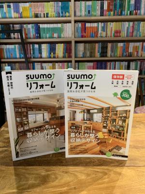 SUUMO.png