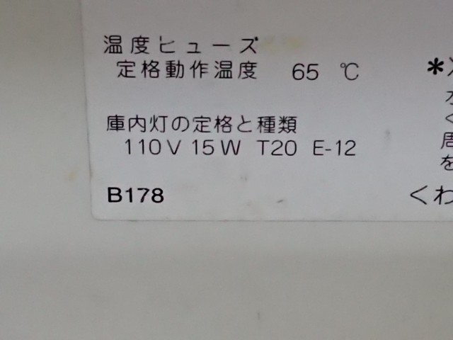 20-10-15-02.jpg