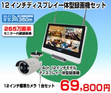 69800円