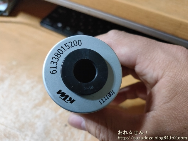 IMG20200404090802.jpg