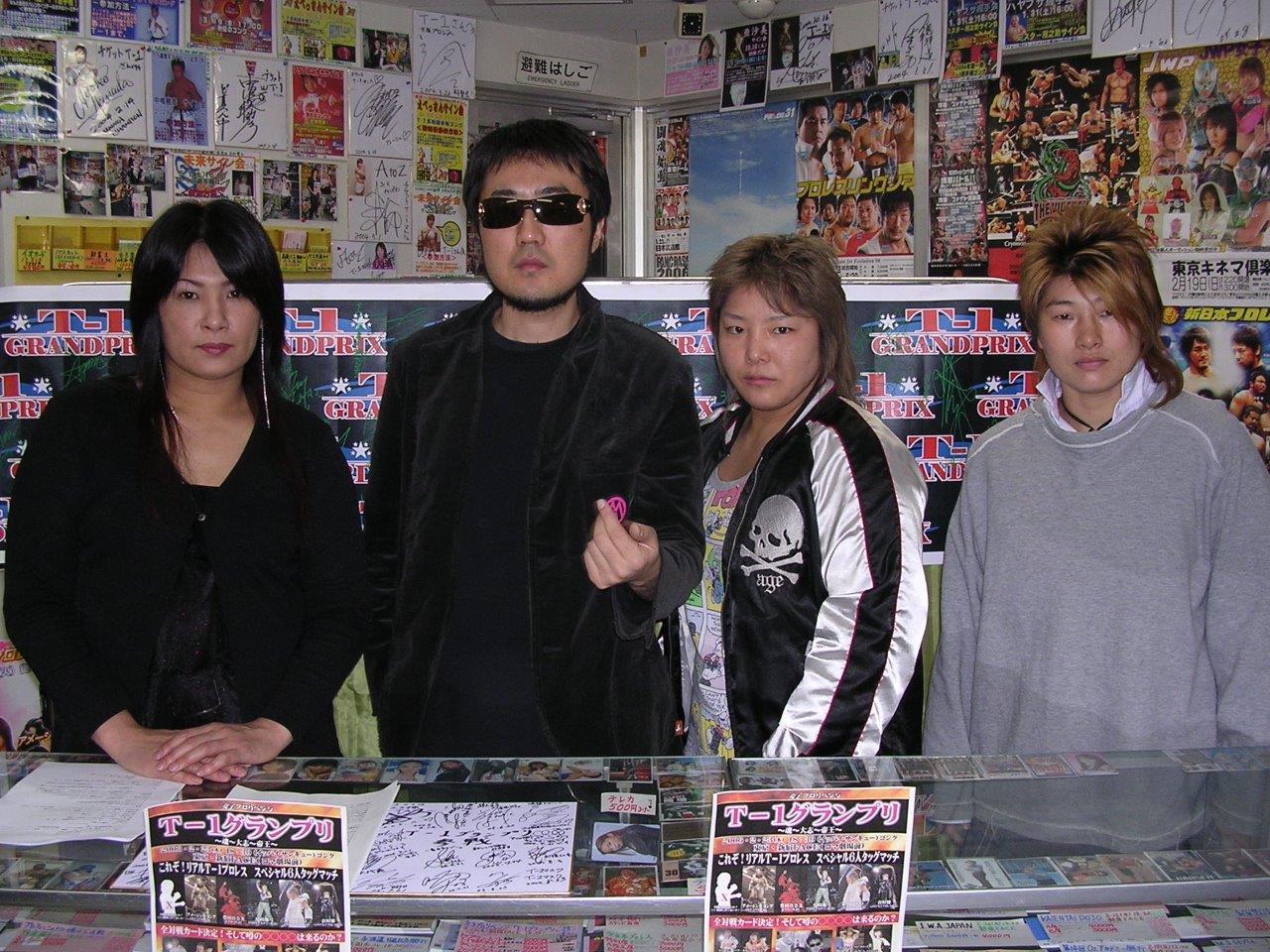 2006年2月16日エピソード8 二見、豊田、倉垣、秋野