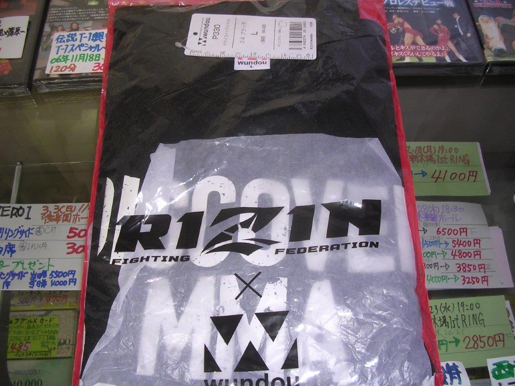 RIZINTシャツ1
