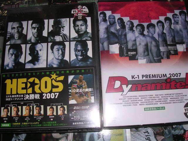 K-1 PREMIUM 2007 Dynamite!!DVD