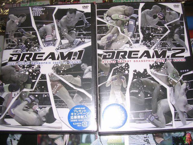 DREAM1、2DVD表面