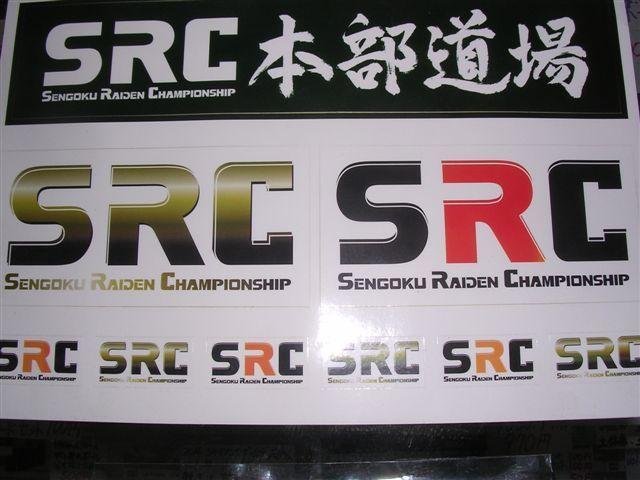 SRC本部道場 ステッカー