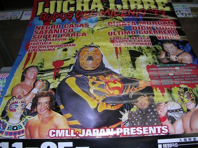 CMLL 99年11月25日 後楽園ホール ポスター2