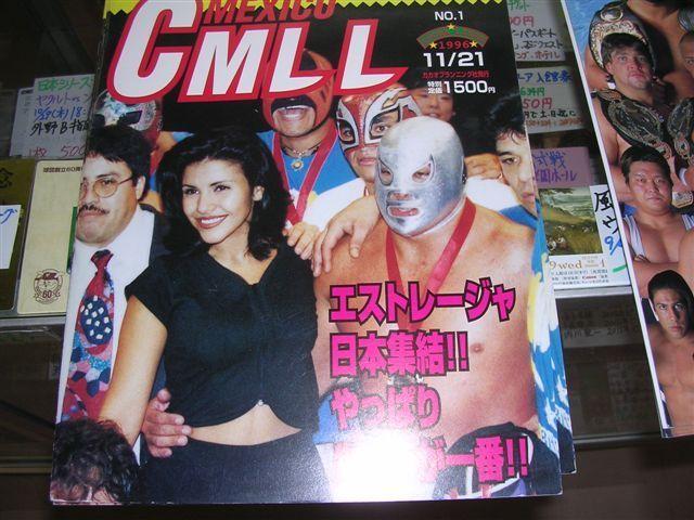CMLL 1996年11月 パンフレット