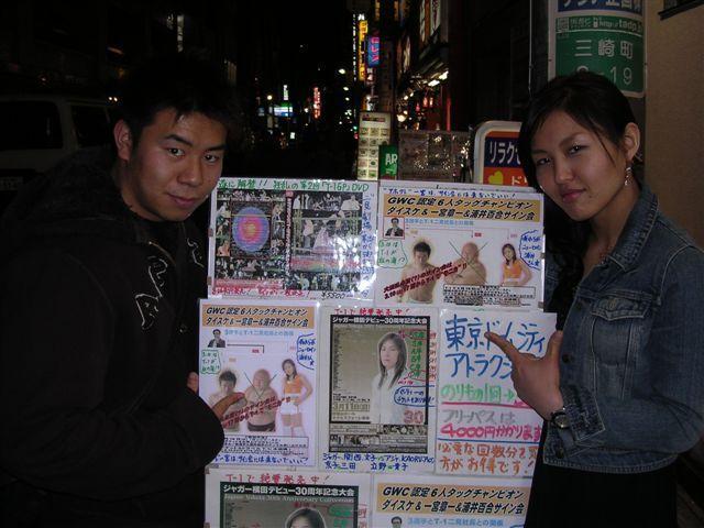2007年3月10日ダイスケ、浦井のサイン会