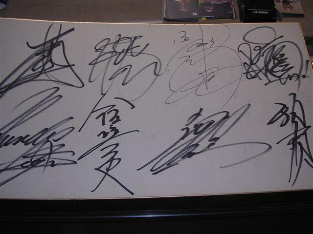 棚橋弘至、天山広吉、飯塚高史、4代目タイガーマスク、ほか全8選手 サイン色紙