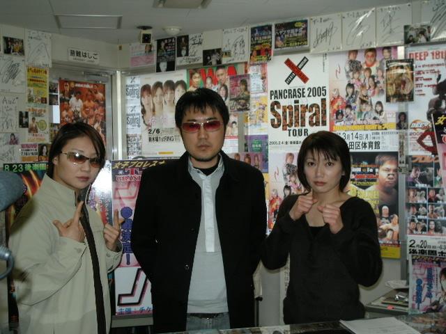 2005年2月3日T-1グランプリ会見二見、日向、田村6827