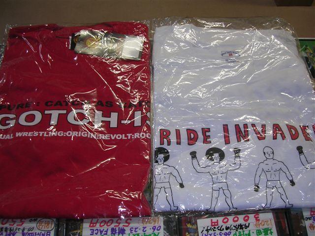 カールゴッチ、PRIDEのTシャツ
