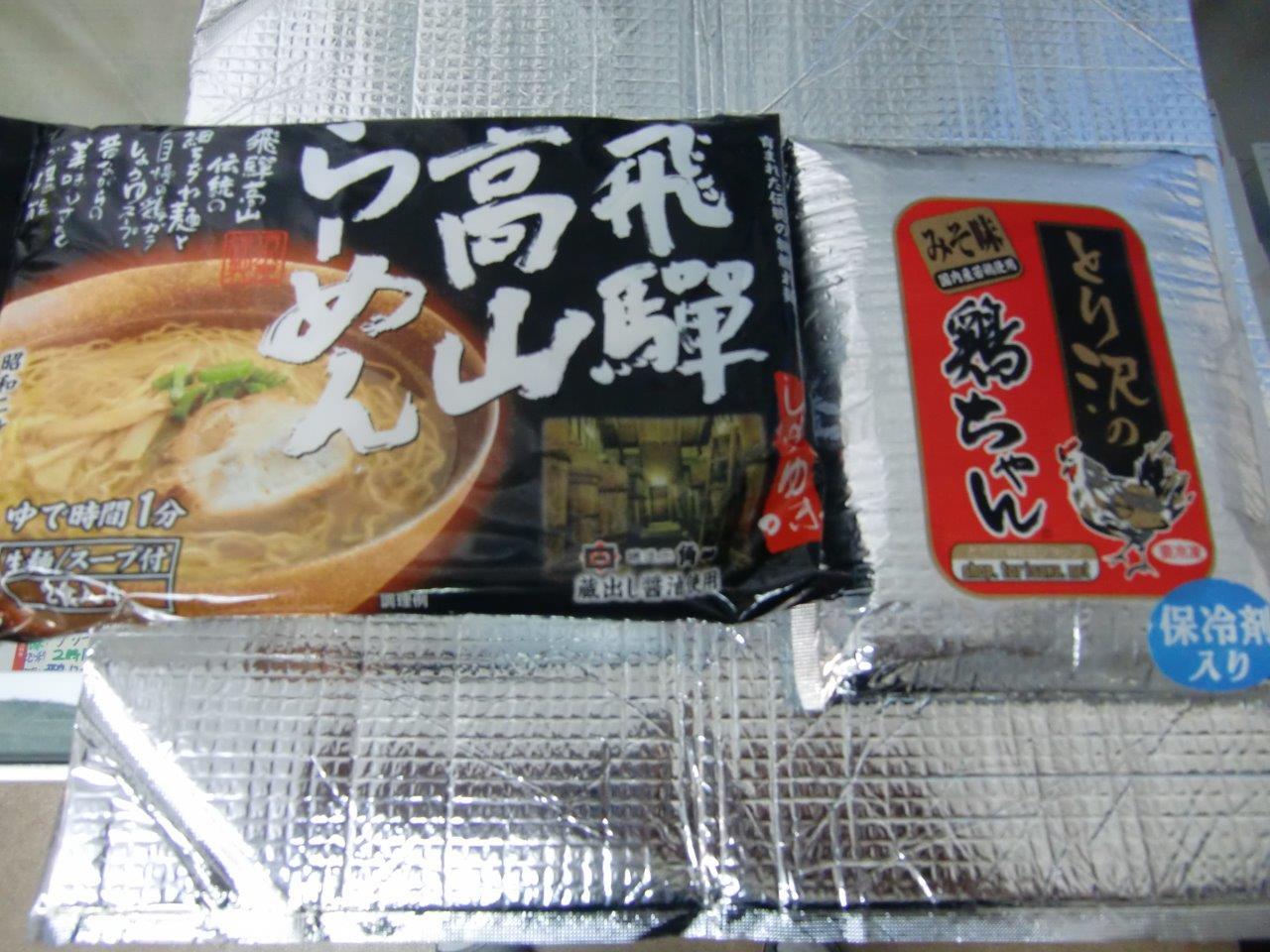 名古屋の中日ファンから2020年8月お土産