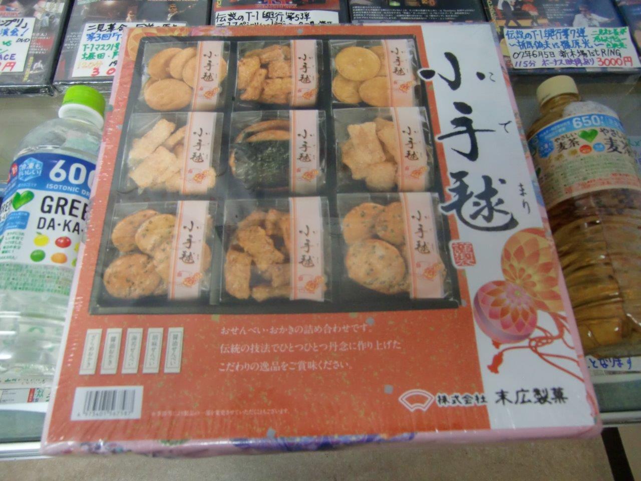 京都に転勤した方からの2020年8月お土産