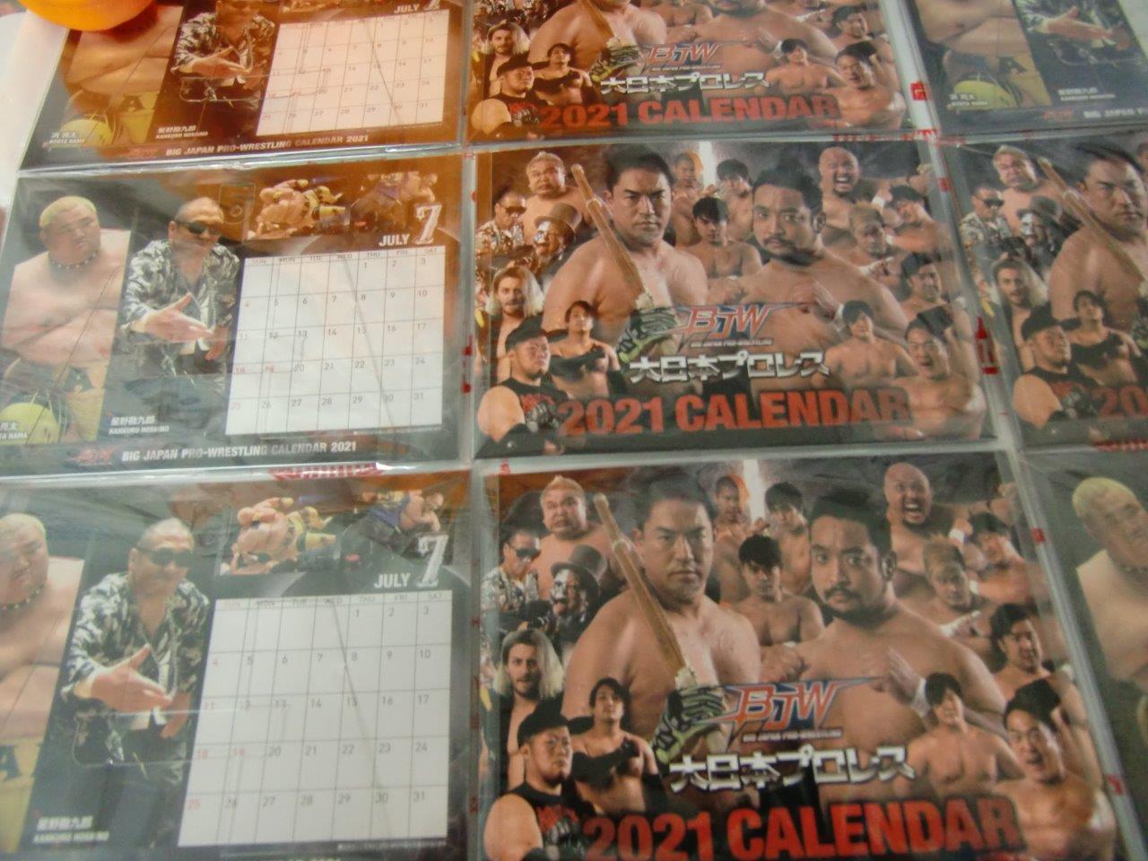 大日本プロレス2021年卓上カレンダー