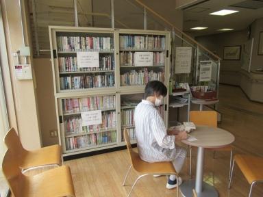 田上図書も再開