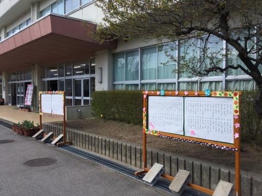 田上小入学式クラス別表示