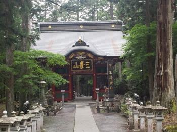 2020年度三峯神社にて2