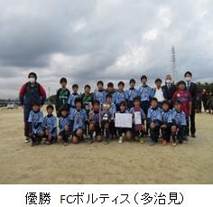yuushou.jpg