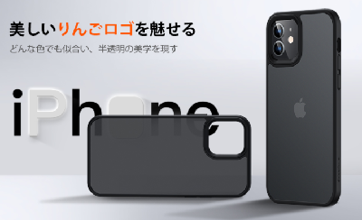 iPhoneけーす