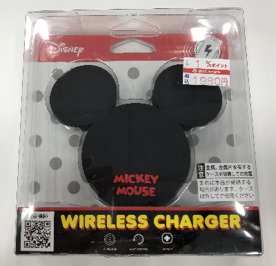 WIRELESS CHARGER00