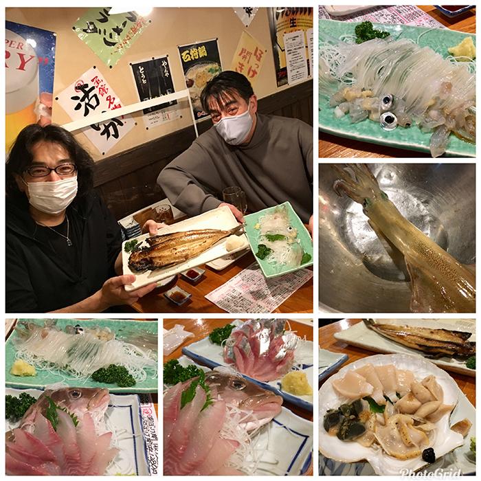 魚さんこ2021