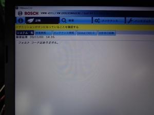 s-DSC01931.jpg