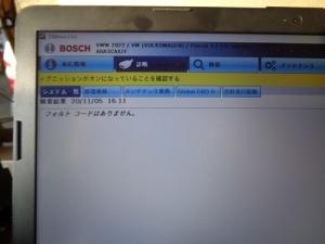 s-DSC01970.jpg