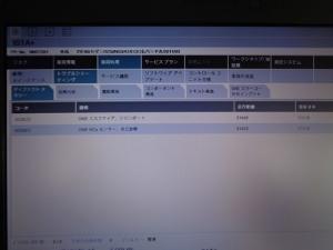 s-DSC02340.jpg