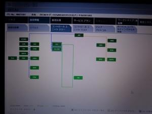 s-DSC02361.jpg
