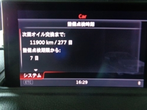 s-DSC02419.jpg