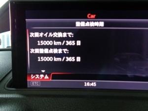 s-DSC02423.jpg