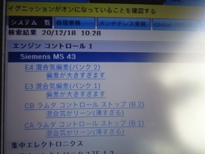 s-DSC02457.jpg
