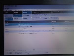 s-DSC02822.jpg