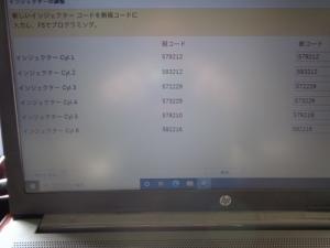s-DSC02849.jpg