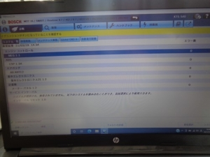 s-DSC03165.jpg