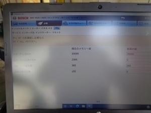 s-DSC03180.jpg