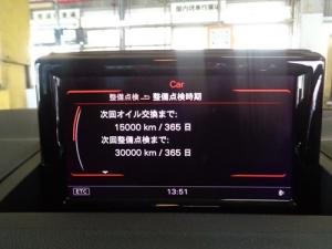 s-DSC03182.jpg