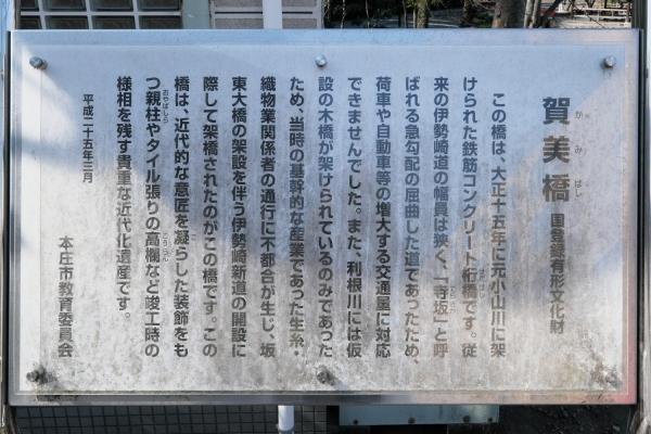 200224_112327_1500.jpg
