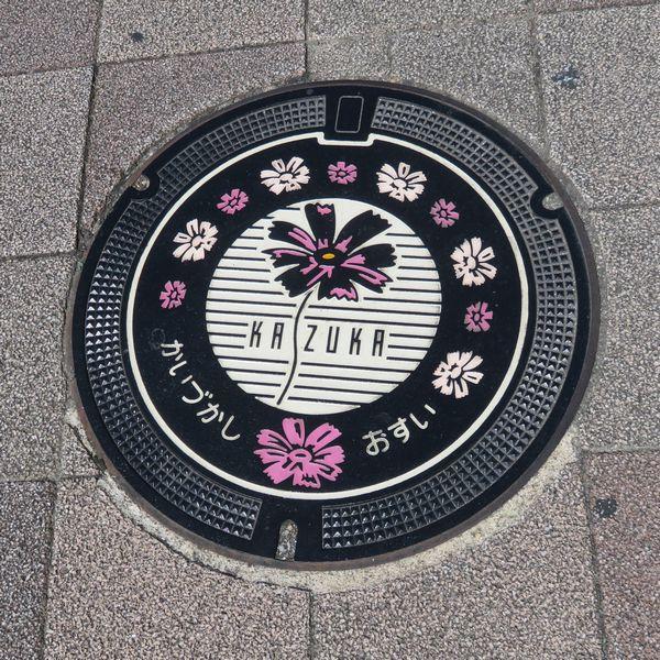 貝塚市のマンホール(カラーイラスト)