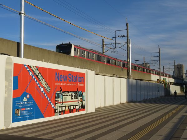 Makuhari New Station