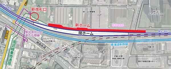 武蔵小杉駅横須賀線下りホームの増設位置