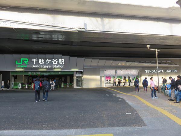 昨年10月に完成した千駄ヶ谷駅新駅舎