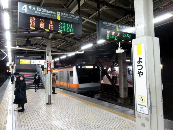 早朝・深夜に運行されていた東京駅発着の緩行線は今月14日のダイヤ改正で廃止された。