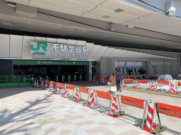 地面にタイルが張られた千駄ヶ谷駅入口。