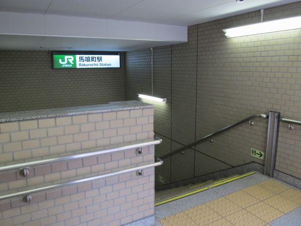 マンション1階にある出口2