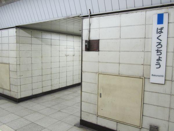 1両おきに設置されているシールドトンネル間の連絡通路。