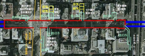 新日本橋駅と関連施設の位置